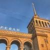 Vlak 201, Batumi - Yerevan | Fandíme filmu
