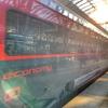RJ 79 Johann Strauss, Praha hl.n. - Graz Hbf | Fandíme filmu
